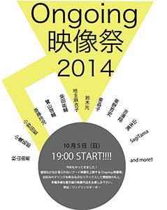 20141004-eizo.jpg